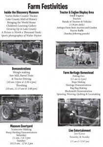 2015 Farm Heritage Schedule